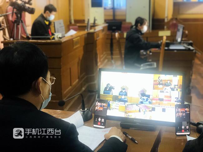 该案通过远程视频庭审_副本