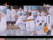 """桂林:護士""""熊抱""""意外走紅 原來你是這樣可愛"""