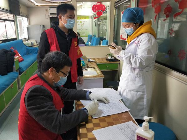 市公路局干部职工献血_meitu_4