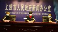 """上饶市妇联坚持疫情防控和业务工作""""两手抓"""""""