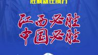 "H5长卷 | 江西战""疫""大事记"