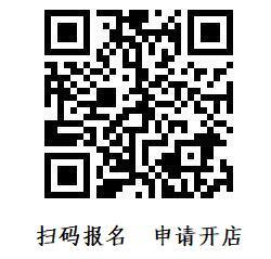 QQ截图20200313110633