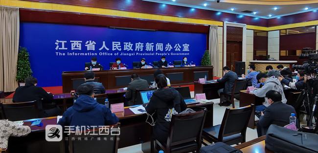 3月13日下午,江西省新型冠状病毒肺炎疫情防控工作新闻发布会(第二十一场)召开。