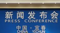 宜春市召开新型冠状病毒肺炎疫情防控工作第十三场新闻发布会