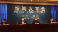 宜春市召开新型冠状病毒肺炎疫情防控工作第十五场新闻发布会