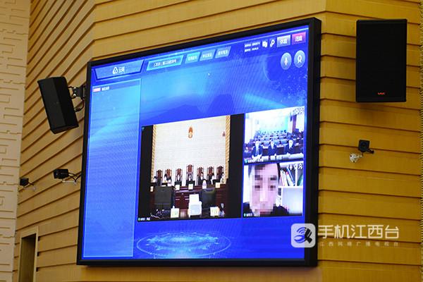 上饶市中级人民法院通过视频连线的方式开庭审理案件2
