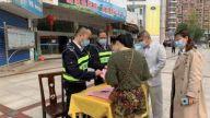 鹰潭市城管支队开展集中宣传活动