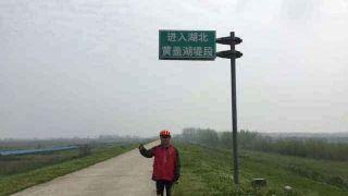 湖北:除武汉外1450个离鄂卡口已拆除