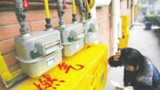 北京阶段性降低非居民用气价格 预计为企业减负3.2亿元