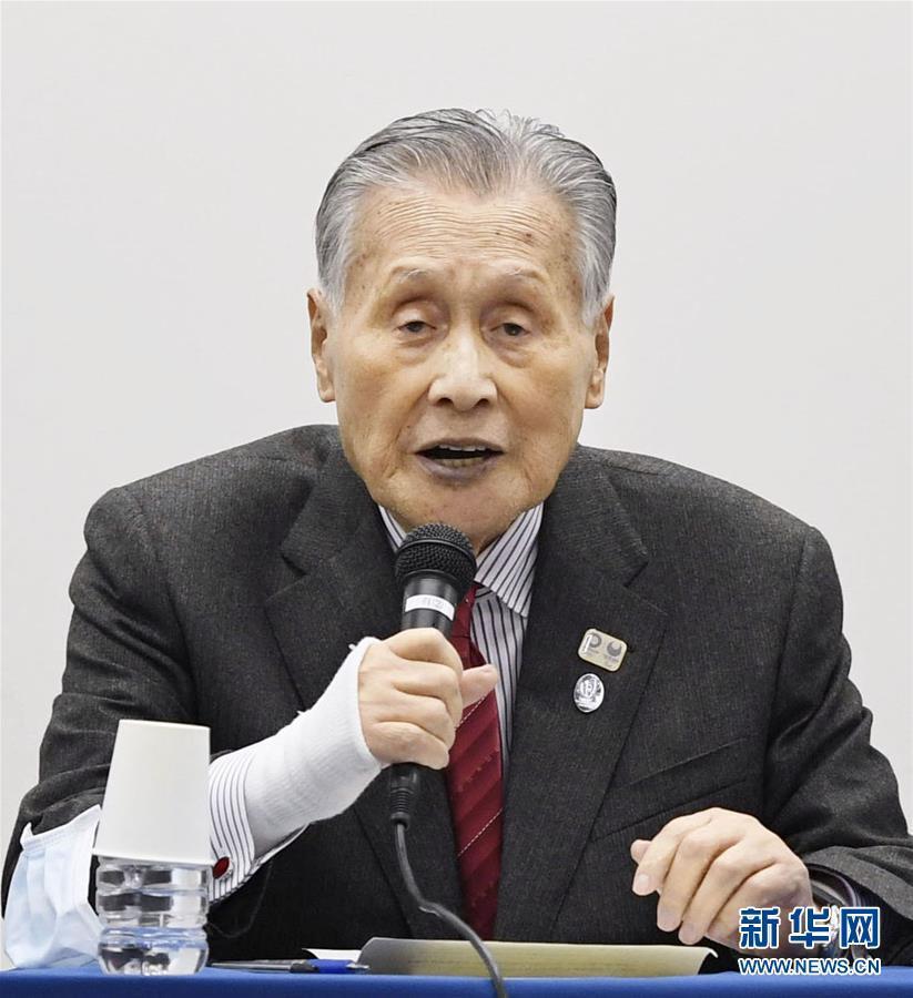 (体育)东京奥运会将于2021年7月23日开幕