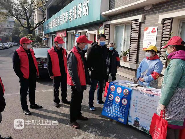 南昌市直机关党员志愿服务队深入社区开展疫情防控和复工复产法律宣传