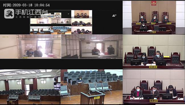 """南昌市中院利用互联网庭审系统远程连线的方式""""隔空审理""""案件"""