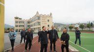 萍乡武功山:钟伟督导复学准备工作和学校改扩建工作