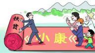 上栗县赤山镇吴会萍:小针线绣出致富图