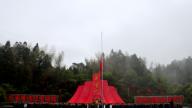 井冈山举行干部群众清明公祭烈士与哀悼活动
