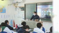 学生告别了网课,老师也告别了直播。