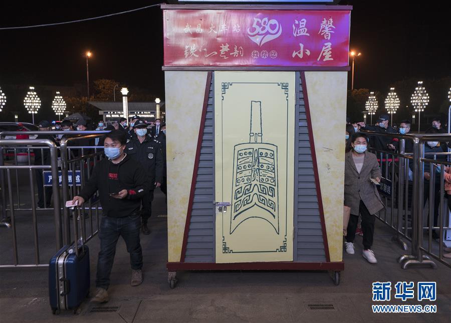 (聚焦疫情防控)(10)武汉离汉离鄂通道管控措施正式解除