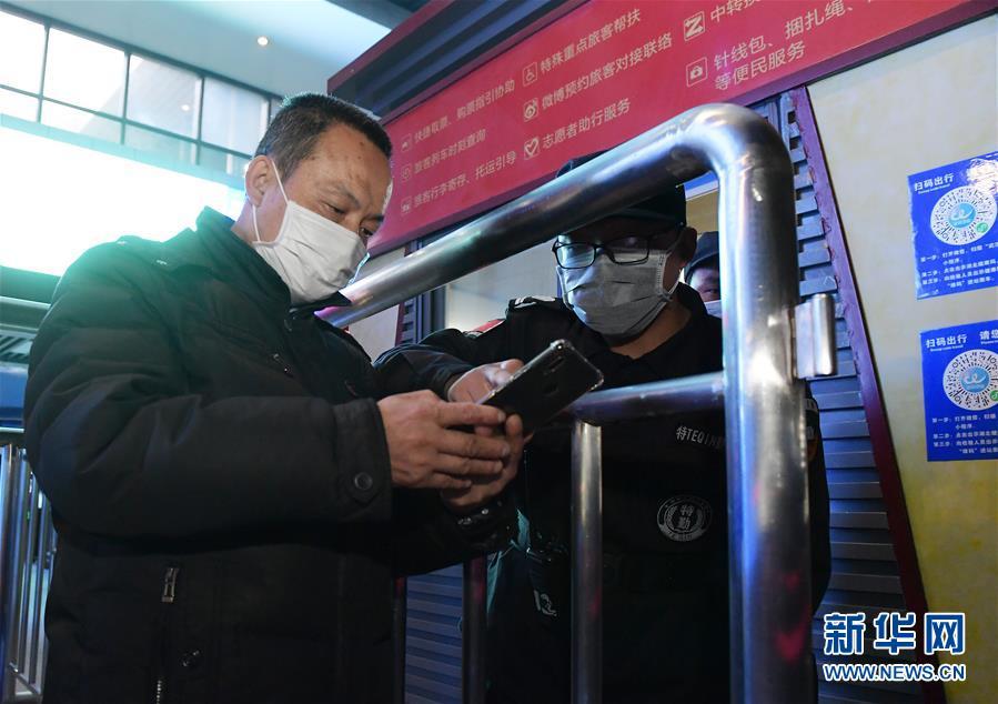 (聚焦疫情防控)(14)武汉离汉离鄂通道管控措施正式解除