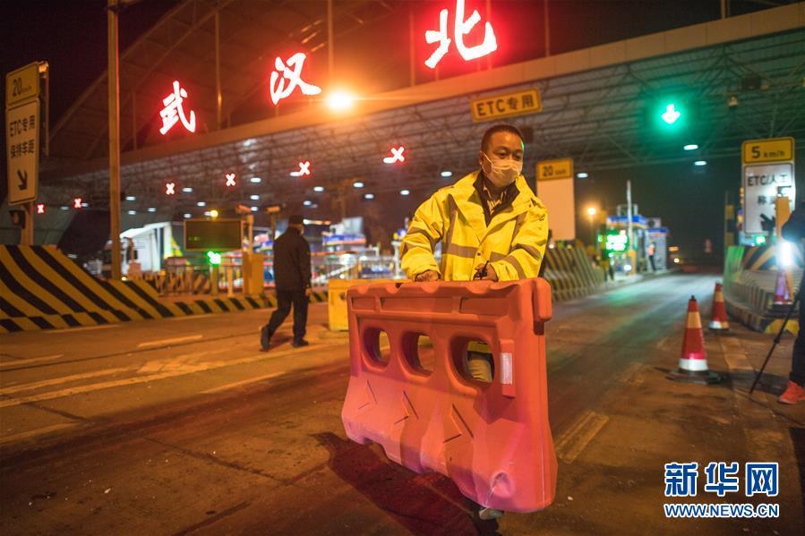 (聚焦疫情防控)(2)武汉离汉离鄂通道管控措施正式解除