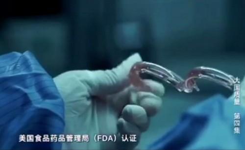 央视纪录《大国质量》为何选中商环这项发明讲述中国故事