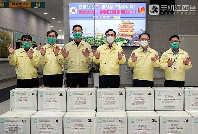 江西省捐赠韩国全罗南道防疫物资
