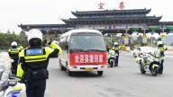 宜春市23名支援湖北医疗队英雄全部平安归来