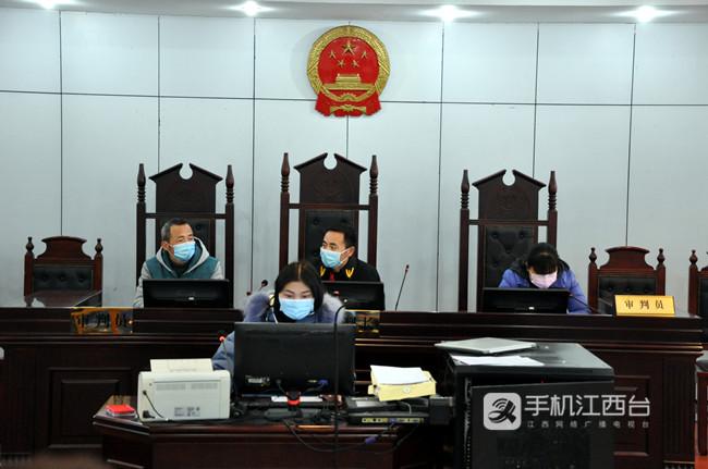 金溪县人民法院庭审现场