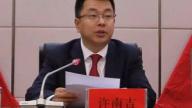 许南吉:科学编制好规划 切实维护规划严肃性