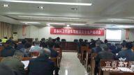 宜春市中心城区百余名环卫车辆驾驶员参加安全培训