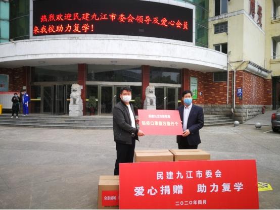 张成卓代表学校接受捐赠