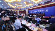 江西省贫困县脱贫退出新闻发布会在南昌举行