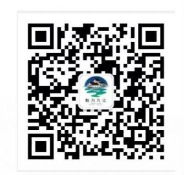 微信图片_20200429161840