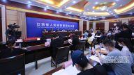 """江西省首届""""依法维护妇女儿童权益十大案例""""新闻发布会在南昌举行"""