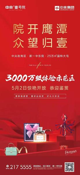 QQ图片20200502174355
