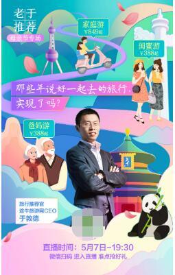 时时彩网上赚钱平台群:中国的旅游胜地有哪些:全球最大乐高乐园落户上海敦煌冬春旅游