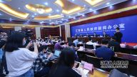 """江西省实施""""产业链链长制""""新闻发布会在南昌举行"""