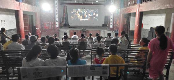 高枧村群众在老祠堂观看电影