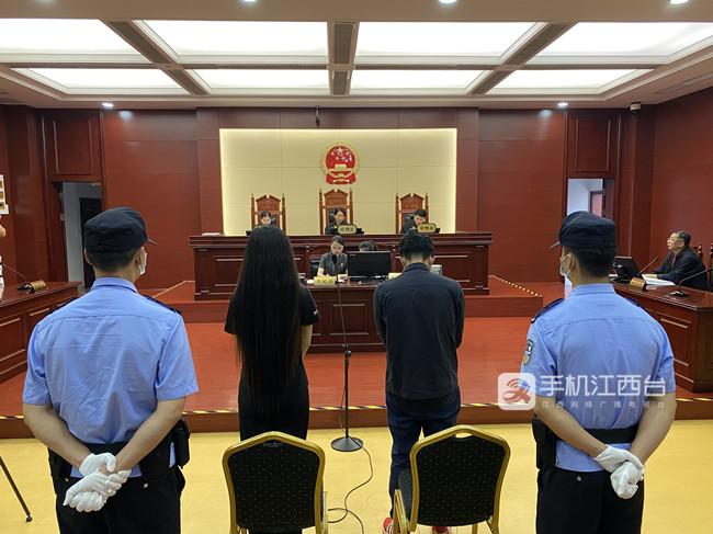 """上饶三清山""""巨蟒峰""""损毁案二审公开宣判现场"""