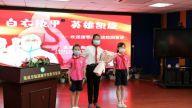 小学开学第一课,三院战疫英雄赵琳走上讲台