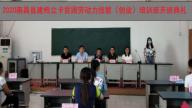 南昌县:扶贫扶志助脱贫 复产复训奔小康