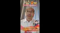 全国政协委员刘木华:支持发展农家乐、农村电商