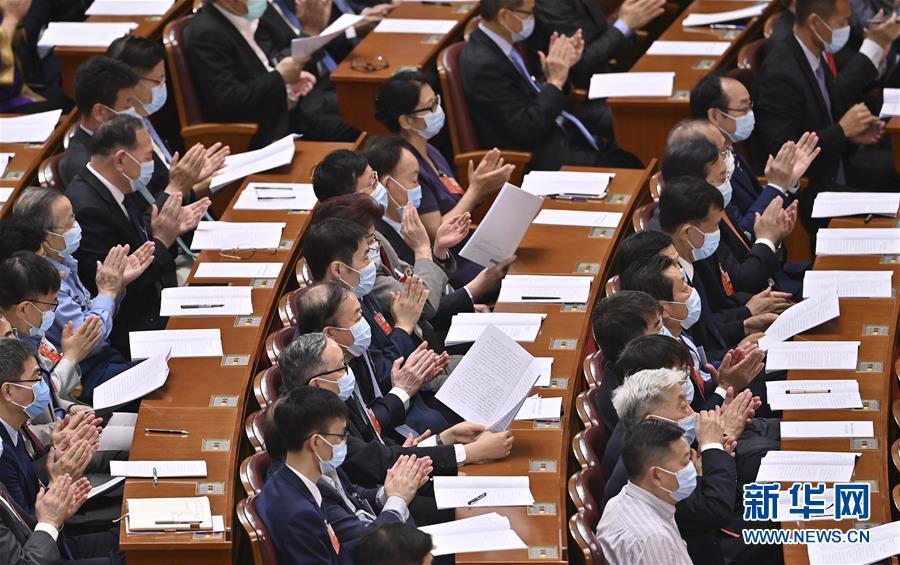 全国政协十三届三次会议举行第二次全体会议