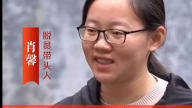 """【奋斗接力 青春力量】在沃壤村""""干""""出一番新天地"""