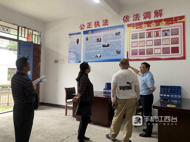 新建区司法局领导走进胡世坡调解工作室进行指导