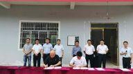 乐安:谷岗联姻绿能 助力乡村振兴