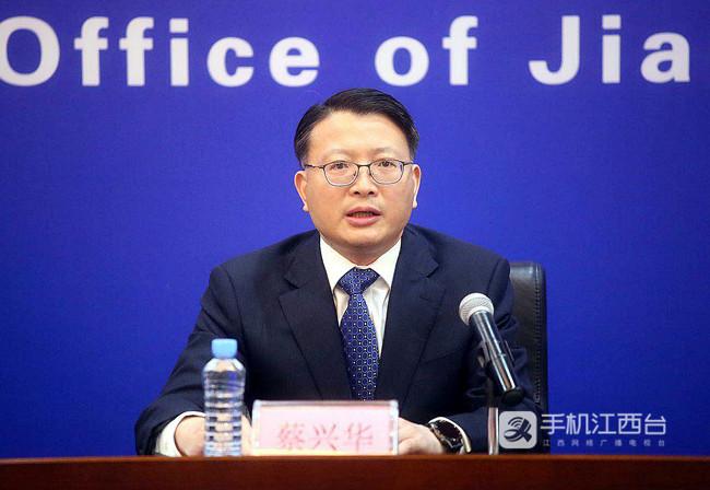 中国银行江西省分行行长蔡兴华回答记者提问