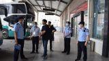 新余高新公安分局强化长运车站督导警民携手保安全