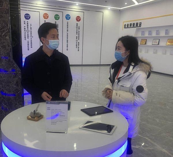 广志科技产品展示