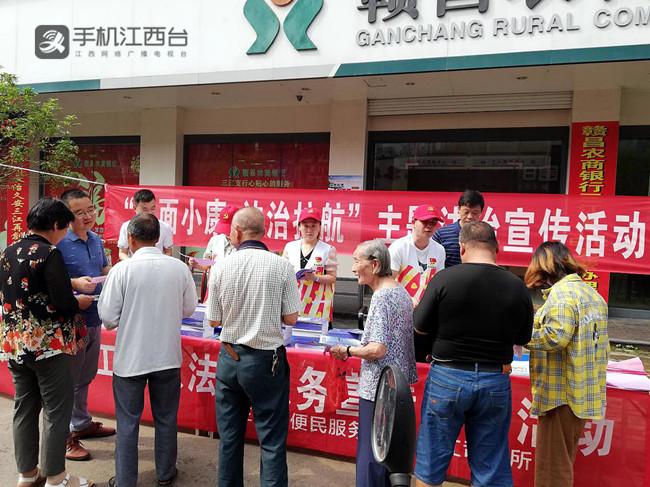 三江镇法治宣传活动现场。罗莉青 摄