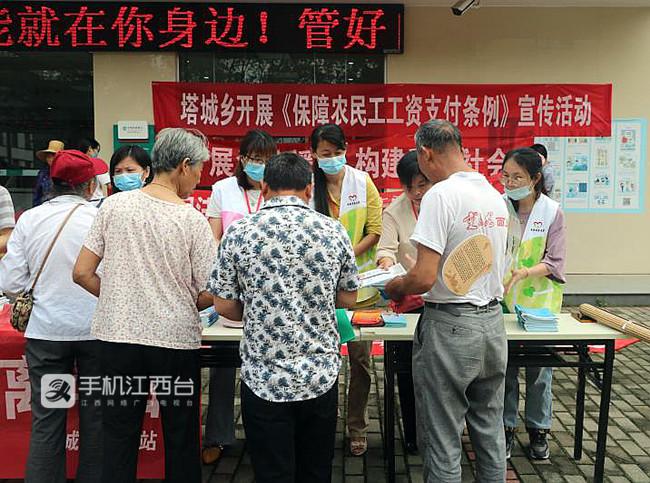 塔城乡开展保障农民工工资专项法治宣传活动